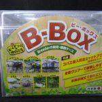 bboxc12