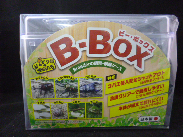 bboxbr